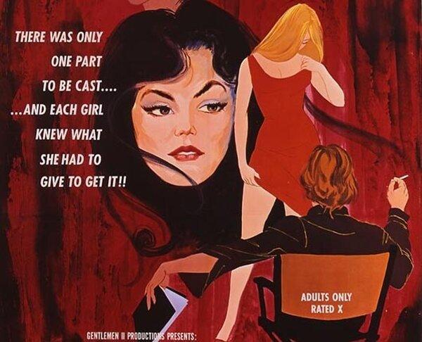 Постеры эротических фильмов 60-х (13 фото)