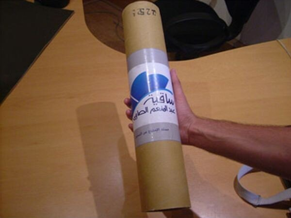 Коврик для курильщика (6 фото)