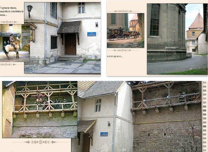 Знаменитые места съемок фильма Д'Артаньян и три мушкетера во Львове (20 фото)