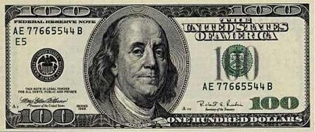 Триллион долларов (6 фото)