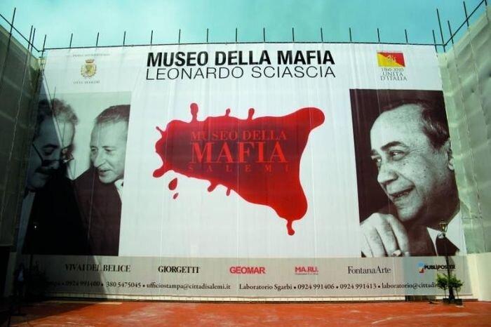 Экскурсия в Итальянский музей мафии (13 фото)