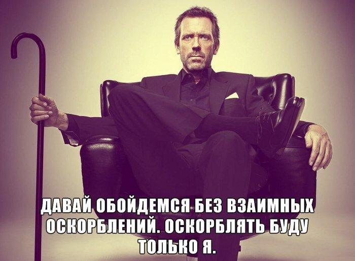 7 русских оскорблений (7 фото+текст)