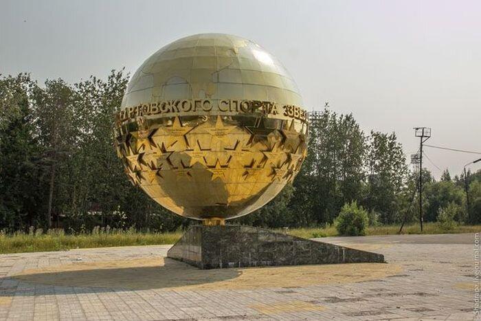 Необычные места Нижневартовска (12 фото)