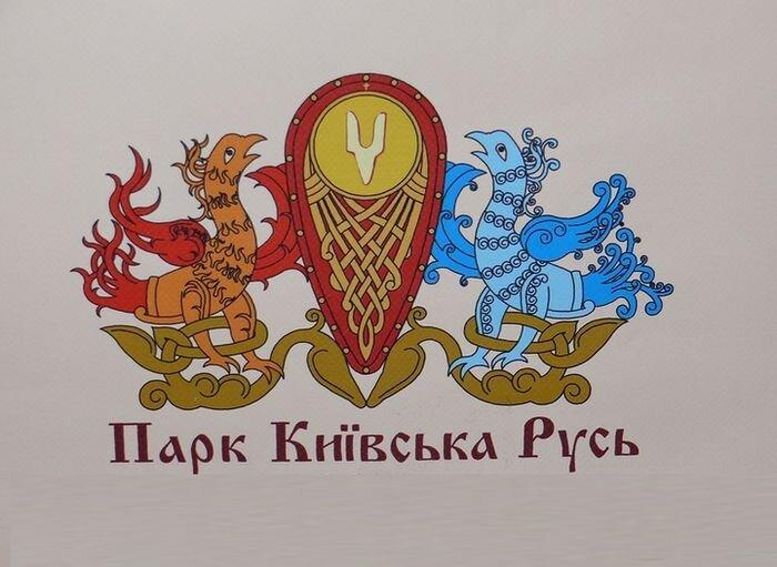 Киевская Русь. Назад в будущее (60 фото+видео)