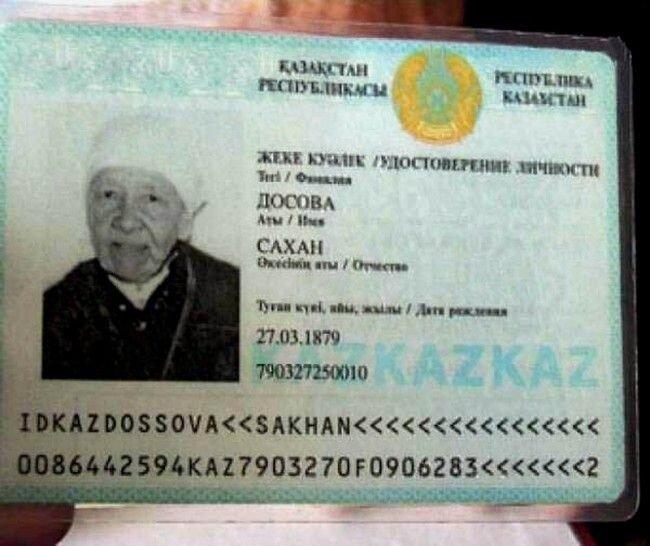 Самая старая женщина в мире (3 фото)