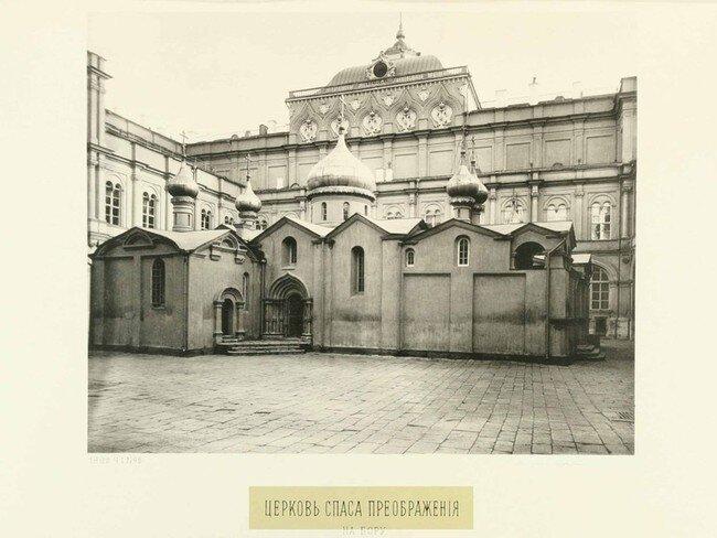Старая Москва. 1883 год (14 фото)