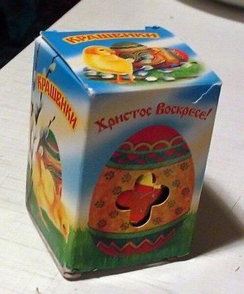 Сюрприз в яйце (8 фото)