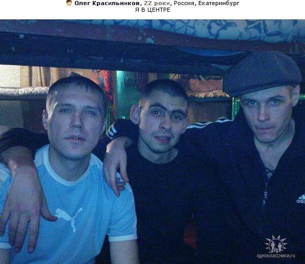 Сокамерники и Одноклассники (14 фото)
