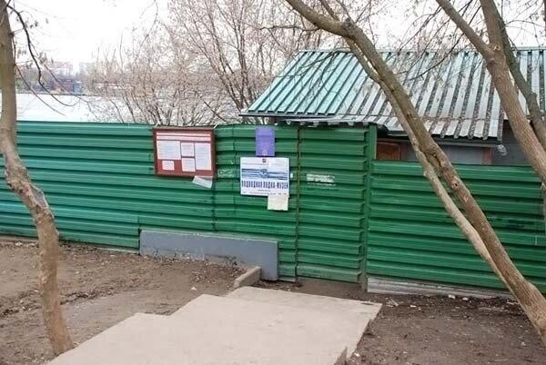 Москва. Тушино. Подводная лодка (25 фото)