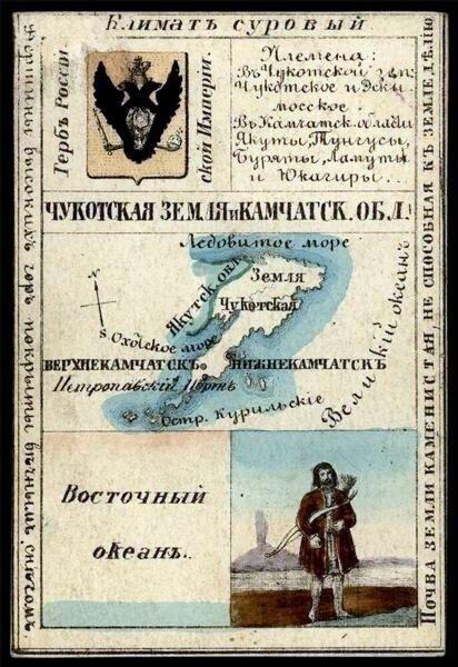 Губернии Российской империи. Сувенирный набор открыток (16 фото)