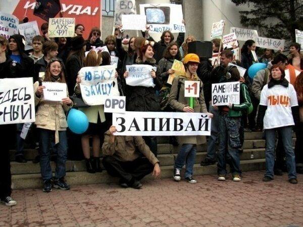 Монстрация-2009 (25 фото)