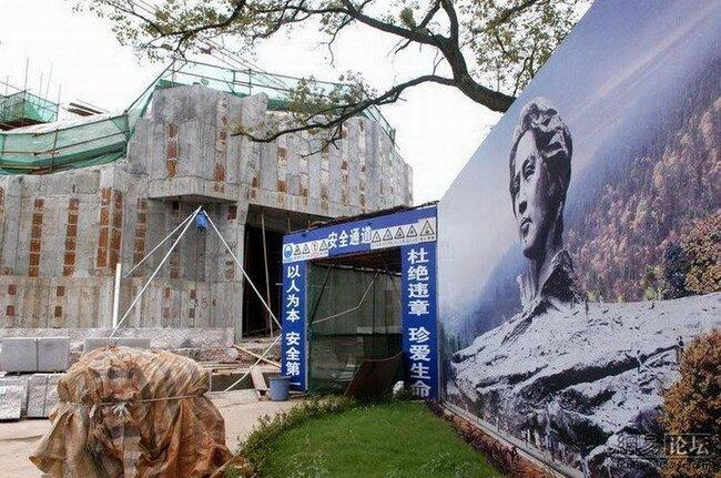 Дом-сфинкс в Китае (6 фото)