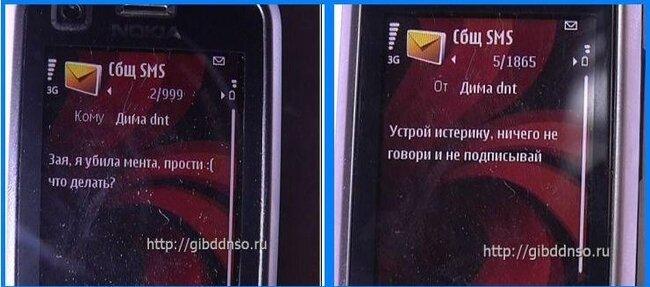 Ужасное ДТП произошло в Новосибирске (20 фото + текст)