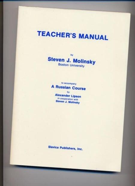 Учебник русского языка (4 фото)