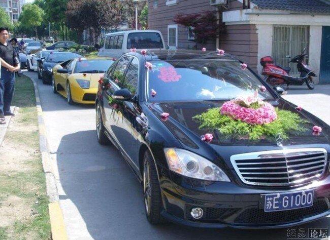 Как женятся олигархи из Китая (28 фото)