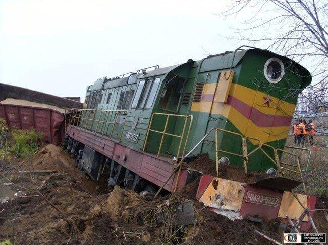 Наши славные поезда (16 фото)