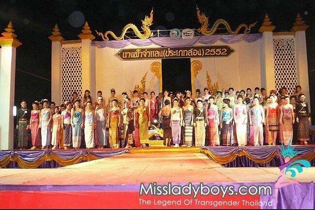 Конкурс красоты в Таиланде 2 (37 фото)