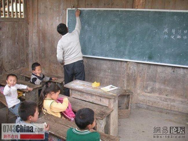 Школа в Китае (30 фото)