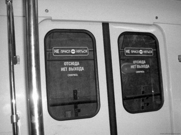Metronomicon - апокалипсис метрополитена (17 фото)
