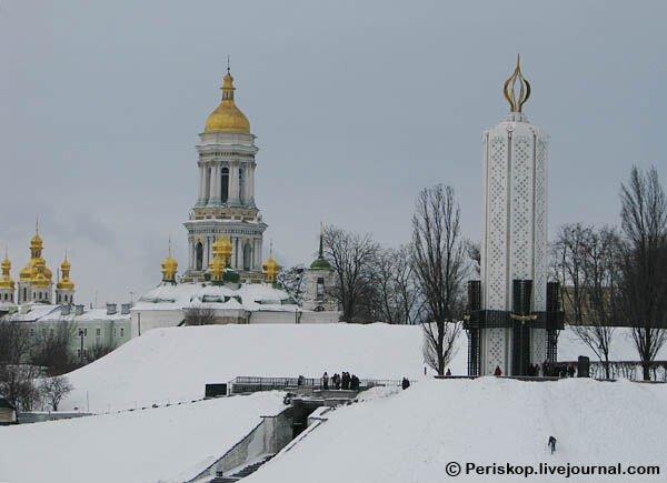 Голодоморный кол в Киеве (28 фото)