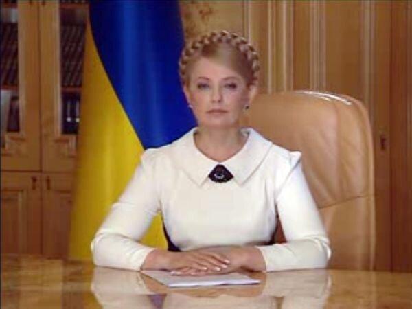 Юлия Тимошенко перед выступлением (видео)