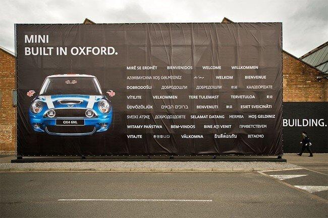 MINI – завод в Оксфорде (24 фото)