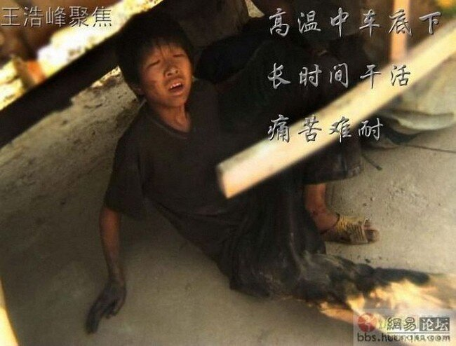 Детский труд в Китае, 2 (13 фото)