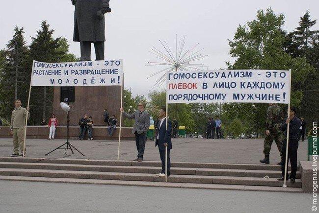 Митинг против гомосексуализма в Южно-Сахалинске (9 фото)