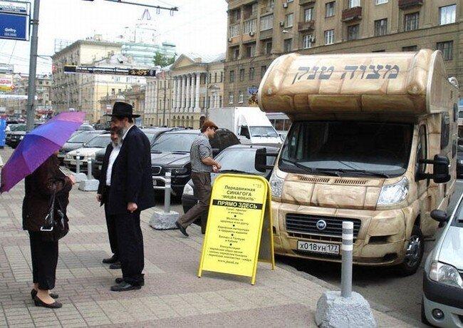 Передвижная синагога (9 фото)