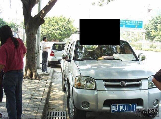 Необычный китайский тюнинг (4 фото)