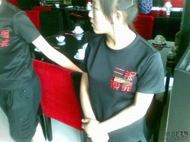 Китайский ресторанчик (6 фото)