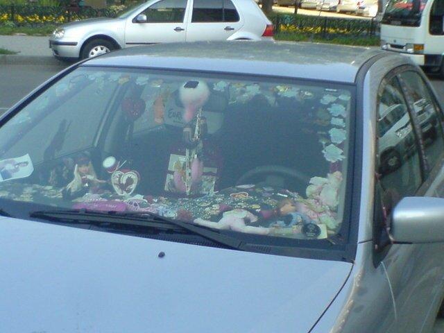 Уютный автомобиль (4 фото)
