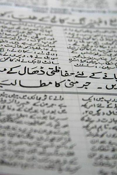 Единственная в мире рукописная газета Musalman Daily (17 фото)
