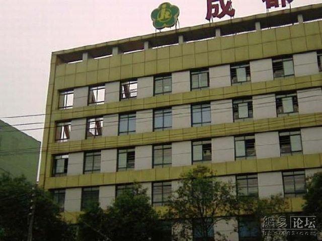 Фальшивое здание (5 фото)