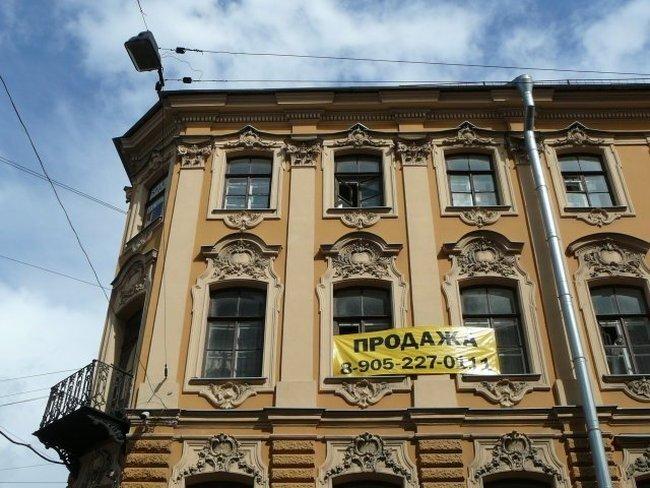 Петербург For Sale (13 фото)