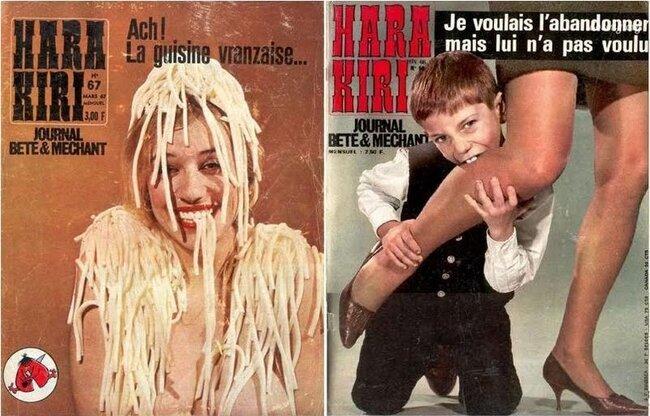 Обложки Хара-Кири   (10 фото)