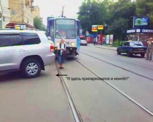 Так паркуются только идиоты (7 фото)