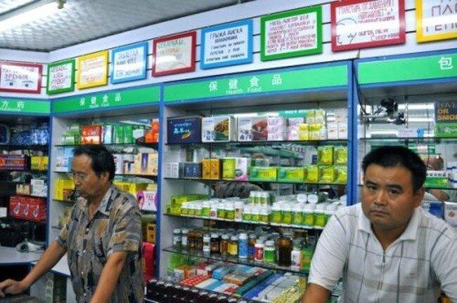 Реклама в Китайских аптеках (21 фото)