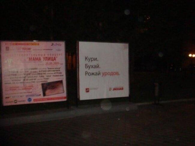 Правильные плакаты (6 фото)