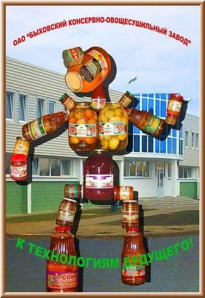 Белорусская реклама (8 фото)