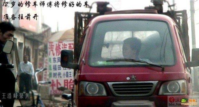 Детская рабочая сила в Китае (20 фото)