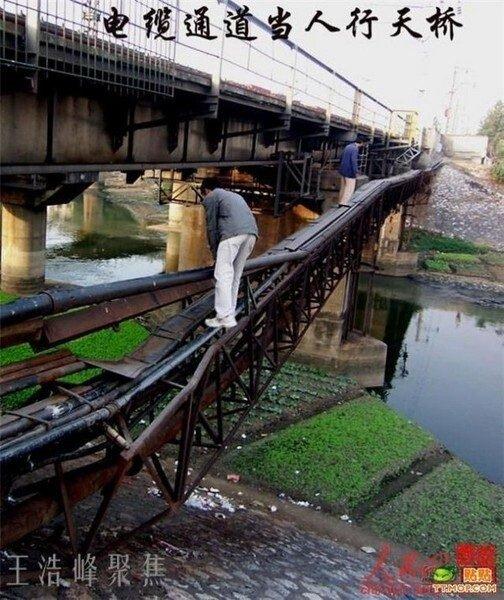 Рискованный мостик (14 фото)