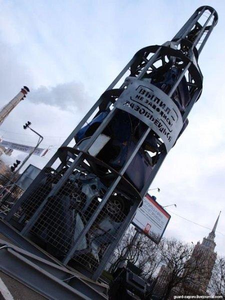Памятник-предупреждение в Москве (3 фото)