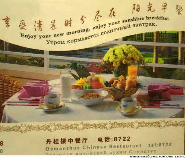 Китай развлекает своих гостей (22 фото)