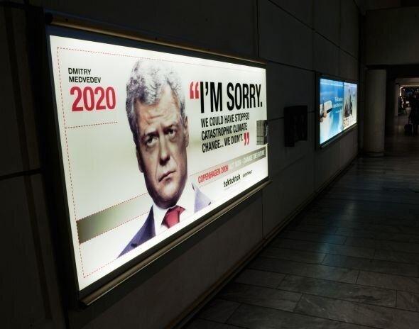 Лидеры в 2020 году (8 фото)