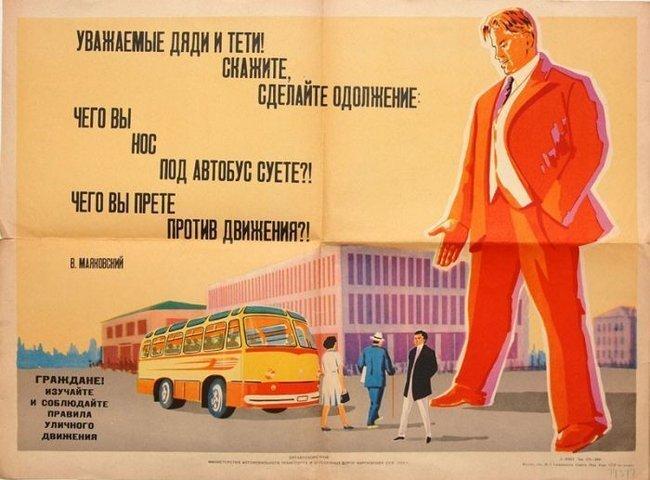 Соблюдай правила дорожного движения (12 фото)