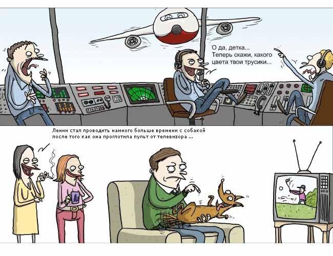 Комиксы со смыслом (39 фото)