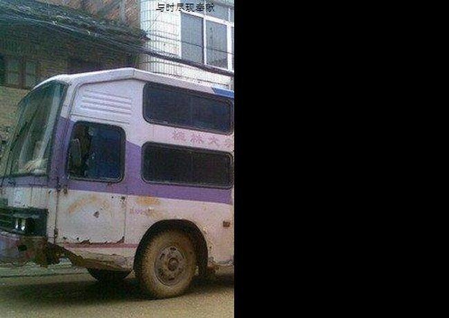 Был автобус, а стал... (4 фото)