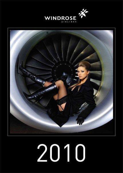 Сексуальные стюардессы авиакомпании WINDROSE (14 фотографий)