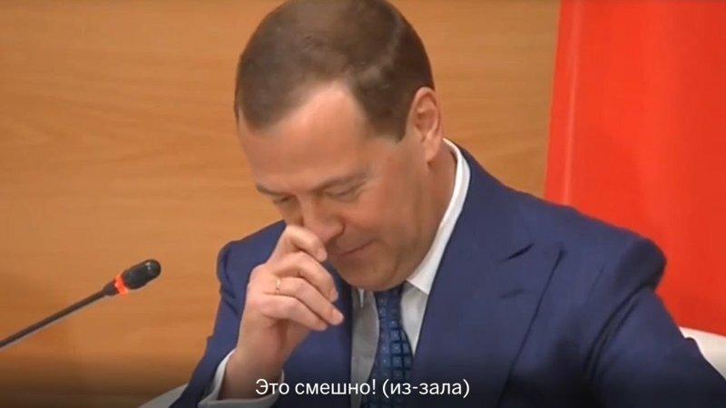 «Единороссы» рассмеялись, когда Дмитрий Медведев предложил назначить вице-премьером Мутко.д